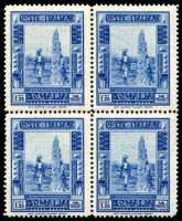 Lot 4436:1932-38 Pictorials SG #171a 1.25L blue P14 block of 4, Cat £120+.