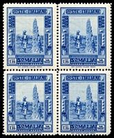 Lot 25053:1932-38 Pictorials SG #171a 1.25L blue P14 block of 4, Cat £120+.