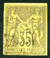 Lot 4064:1877-78 Peace & Commerce: SG #33 35c black on yellow (white back) 4-margins, Cat £23.