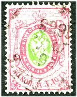 Lot 24745:1865 No Wmk SG #17 30k green & carmine-rose on normal paper, Cat £40, cancelled at Shatsk in 1868, creased.