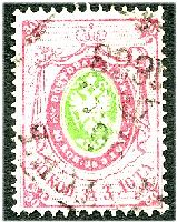 Lot 24489:1865 No Wmk SG #17 30k green & carmine-rose on normal paper, Cat £40, cancelled at Shatsk in 1868, creased.