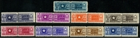 Lot 27588:1950 Parcel Post SG #255-63 set of 9 pairs, Cat £65, couple with toned gum.