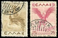 Lot 23447:1935-39 Air Mi #378-9 10d brown & 25d rose-carmine, Cat €12.50. (2)