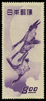 Lot 21274:1949 Flying Geese SG #556 8y Geese, Cat £130, gum is slightly aged and has small stain.