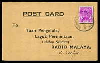 Lot 4387:1957 use of 5c bright violet on Radio Malaya card, cancelled with 'TANJONG KARANG/28MAY57 1145A/SELANGOR' (A1).