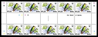 Lot 3936:1979 Endangered Species SG #567 30c Pink Billed Parrot Finch gutter block of 10, Cat £40+.