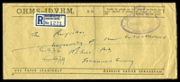 Lot 4667 [1 of 2]:1956 registered OHMS Penalty envelope from 'BRAAMFONTEIN' (A1 backstamp), '[crown]/PRINCIPAL, NORMAL COLLEGE/OFFICIAL FREE/JOHANNESBURG' cachet (A1-) in violet at U/R.