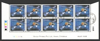 Lot 4295 [1 of 2]:1985 Earth Satellite Station SG #657 imprint plate blocks of 10 (26c) or 6 (57c), CTO, Cat £42+. (16)