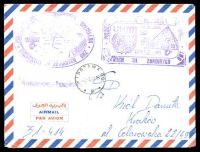Lot 19289:1977 philatelic cover to Poland with 2 diff United Nations Polish Forces rubber cachets.