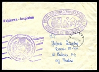 Lot 20975:1976 philatelic air cover to Poland, 2 diff rubber cachets of United Nations Polish Forces.