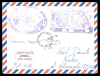 Lot 20976:1977 philatelic cover to Poland with 2 diff United Nations Polish Forces rubber cachets.