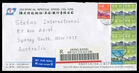 Lot 22973:1998 use of HK Skyline $1.30 x7, $2 & $5 on long registered air cover to Sydney.