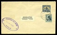 Lot 4177:1958 philatelic cover with 'BERLIN' cds (C1) & damaged violet double-oval 'POSKANTOOR-POST OFFICE/12-5-58/BERLIN' (A1+ - not recorded by Putzel) at L/L.