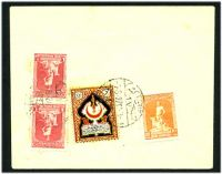 Lot 4482:1927 use of 1926 20pa & 1g x2 (1 damaged) plus 1926 1g Charity stamp, cancelled with bi-lingual '/9.6.27/17/STAMBOUL