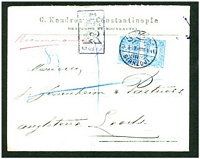 Lot 28462 [1 of 2]:1906 use of 1905 P12 1pi blue pair cancelled with bi-lingual '/24-3-906/SIRKEDJI' (A1 - Coles & Walker #71), boxed registration hand-stamp on face, to Leeds.