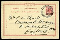 Lot 20313:1891 20pa on 10pf code '198f' at L/R, commercial use Constantinopel to GB in 1898, minor crease at left.