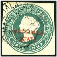 Lot 24416:TPO: hooded '[PAT]IALA-STATE/MAIL GUARD