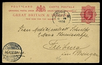Lot 22372 [1 of 2]:1902 KEVII 4 Line Heading HG #30 1d, (Huggins & Baker #CP64) to Germany in 1905, message in shorthand (?).