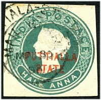 Lot 20801:TPO: hooded '[PAT]IALA-STATE/MAIL GUARD