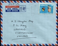 "Lot 25566:1968 Forces air cover Seremban to GB, ""HQ RCT 17 Div Malayan District"" on flap."