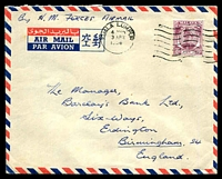 Lot 4316:1956 Forces air cover to GB, from member HQ Malaya Command.