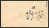 Lot 3910 [2 of 2]:1900 use of Netherlands Indies 10c on 12½c Env (2 stamps neatly removed) to Holland, 'N.I.POSTAGENT PENANG' squared-circle backstamp.