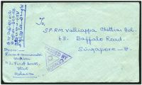 Lot 4118 [1 of 2]:1957 use of 10c Malacca to Singapore, forged triangular violet 'PASSED BY CENSOR/D.' (A2+) on face.
