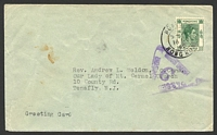 Lot 22971:1940 use of 5c green on cover to USA, triangular violet 'PASSED CENSOR/9/HONG KONG' (C1) on face.