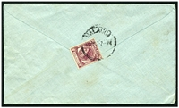 Lot 24446 [2 of 2]:1957 use of 10c Malacca to Singapore, forged triangular violet 'PASSED BY CENSOR/D.' (A2+) on face.