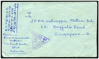 Lot 24446 [1 of 2]:1957 use of 10c Malacca to Singapore, forged triangular violet 'PASSED BY CENSOR/D.' (A2+) on face.