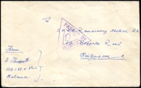 Lot 4309 [1 of 2]:1959 use of 10c Malacca to Singapore, forged triangular violet 'PASSED BY CENSOR/C.' (A1+) on face.