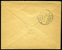 Lot 23401 [2 of 2]:1941 use of stampless OHMS cover with violet 'CERTIFIED OFFICIAL/.../.../...' (A2) in TRC, cancelled with 'EGYPT/48/12NO41/POSTAGE/PREPAI