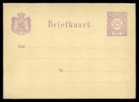 Lot 26082:1877-79 New Design No Border HG #8 2½c violet on buff, shield has 26 shading lines.
