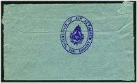 Lot 28818 [2 of 2]:1968 (C) use of uncancelled cover to England, violet double-oval 'OFFICE OF AIR ATTACHE/ROYAL THAI EMBASSY' (A1+).