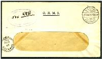 Lot 3247:1941 use of stampless OHMS window cover, cancelled with 'NASSAU/23JUN412 9AM/BAHAMAS' (B1), '[crown]/PAID/AT/BAHAMAS' (A2) in BLC, blue oval 'TELECOMMUNICATIONS DEPT.
