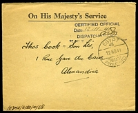 Lot 3834 [1 of 2]:1941 use of stampless OHMS cover with violet 'CERTIFIED OFFICIAL/.../.../...' (A2) in TRC, cancelled with 'EGYPT/48/12NO41/POSTAGE/PREPAI