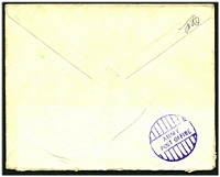 Lot 3580 [2 of 2]:1940 use of 1d stamp Centenary and 1½d brown on cover to The Royal Berkshire Regiment, Reading, address side completely covered by Returned Postal Packet label which has been backstamped with undated 'ARMY/POST OFFICE' in violet.