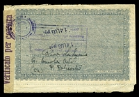 Lot 24156 [2 of 2]:1943 use of 50c violet pair, cancelled with 'PETILIA POLICASTRO/12.7.43/CATANZARO' (A2), on air lettersheet to Rhodes, 'Verificato per censura' tape at right tied by indistinct censor handstamp.