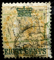 Lot 24501:1867 Surcharges on India SG #6 8c on 2a yellow, Cat £42.