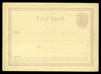 Lot 3961:1871 Text At Base HG #1 2½c lilac.