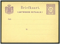 Lot 3962:1877-79 New Design No Border HG #10a 2½c+2½c violet on buff, text on sides 1 & 4.
