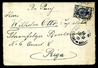 Lot 3889 [1 of 2]:1908 use of Russian 7k from Libau to Riga.