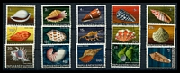 Lot 4071:1968-69 Shells SG #137-51 set (15)