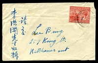 Lot 28304 [1 of 2]:1929 use of 1½d red, cancelled with light 'CARENAGE/A/JY2/[29]/TRINIDAD