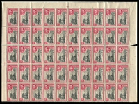 Lot 3611:1938-49 KGVI Pictorials SG #386d 2c black & carmine P12, Cat £100, re-constructed part sheet of 50.