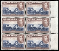 Lot 3833:1938-49 KGVI Pictorials SG #395a 1r royal-blue & chocolate (1948 printing)  wmk upright marginal block of 6, Cat £108+, 2 units *.
