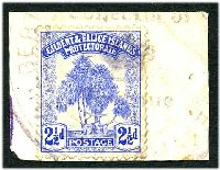 Lot 19982:Abemama: triple-circle 'GILBERT[ & ELLICE ISLANDS PROTECTORAT]E/Collector of/[crown]/Revenue/ABEMAMA' #59, on 2½d Pandanus.  PO c.1910.