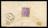 Lot 21582 [2 of 2]:Multan City R.S.: double-circle 'MULTAN-CITY-R.S./10MY/09' on ½a Envelope uprated with 2a, boxed 'R/MULTAN CITY-R.S' (A1) on face, 'KARACHI/1AM.DELY/12MY09/REG.' (B1) arrival.