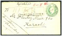 Lot 21582 [1 of 2]:Multan City R.S.: double-circle 'MULTAN-CITY-R.S./10MY/09' on ½a Envelope uprated with 2a, boxed 'R/MULTAN CITY-R.S' (A1) on face, 'KARACHI/1AM.DELY/12MY09/REG.' (B1) arrival.