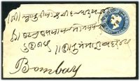 Lot 24221 [1 of 2]:Ajmere R.S.: 'M.A./R.S AJMERE/28APR88' on ½a Envelope to Bombay.